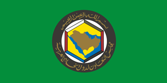 Morning Money: Are increasingly low oil prices pressuring Gulf Cooperation Council countries?