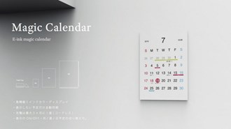 Gadgets & Gizmos: Magic Calendar