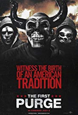 Business of Film: The First Purge