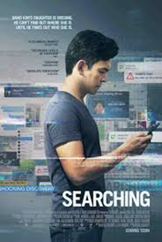 The Business of Film: Searching