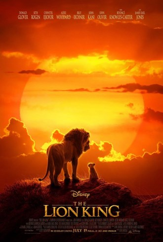 The Business of Film: The Lion King