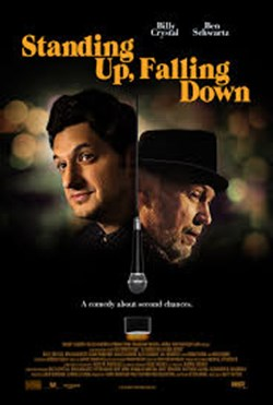 The Business of Film: Standing Up, Falling Down